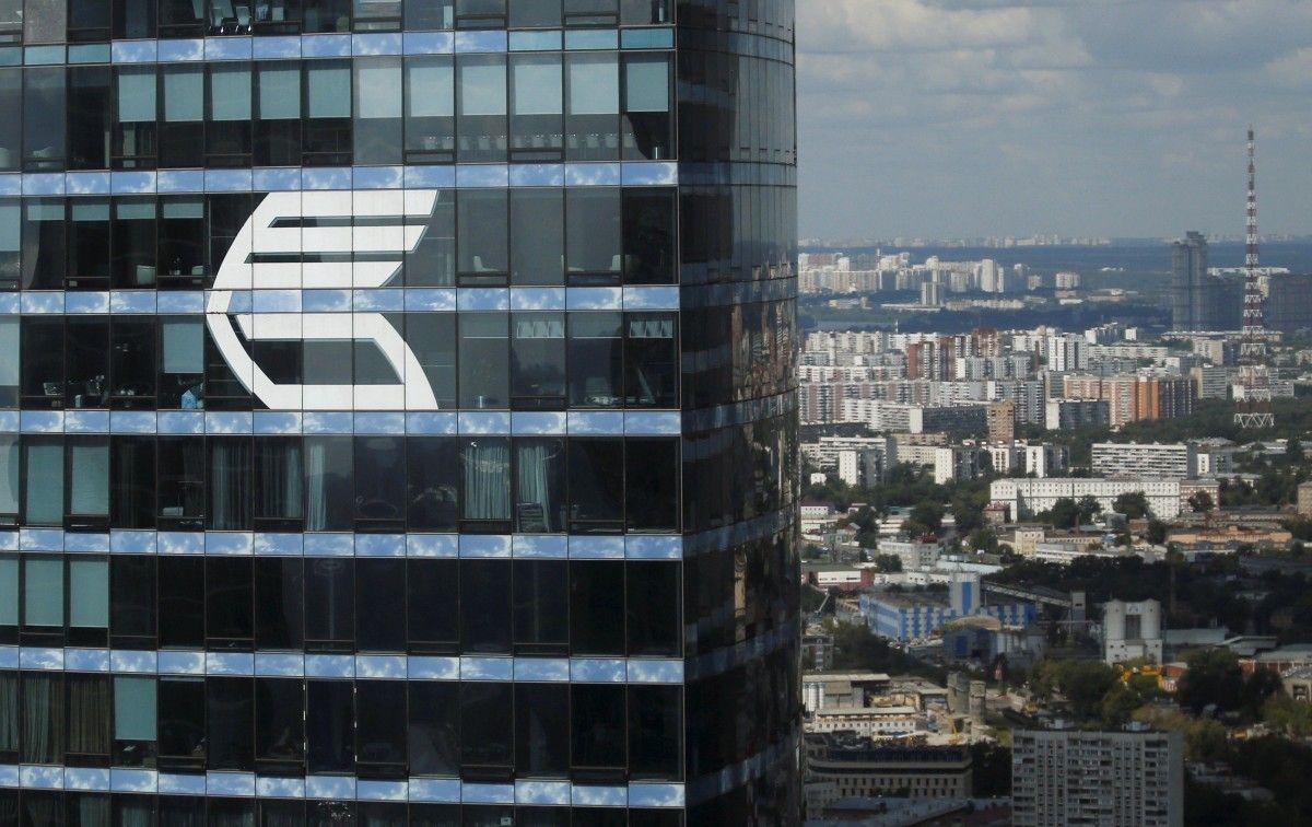 Російський ВТБ заявив, що майже продав український