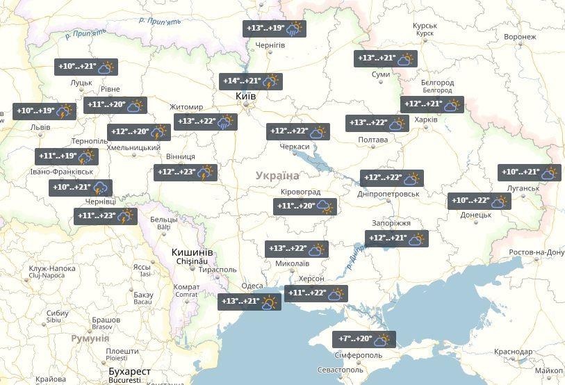 Погода в Украине 10 июня / УНИАН