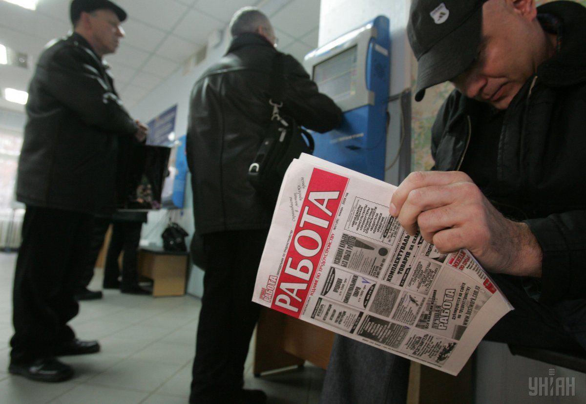 Количество скрытых безработных в Украине составляет около 17% от рабочей силы / фото УНИАН