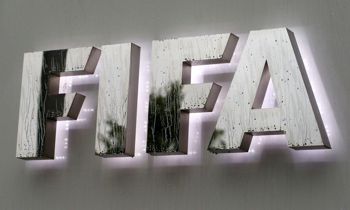 ФИФА / REUTERS