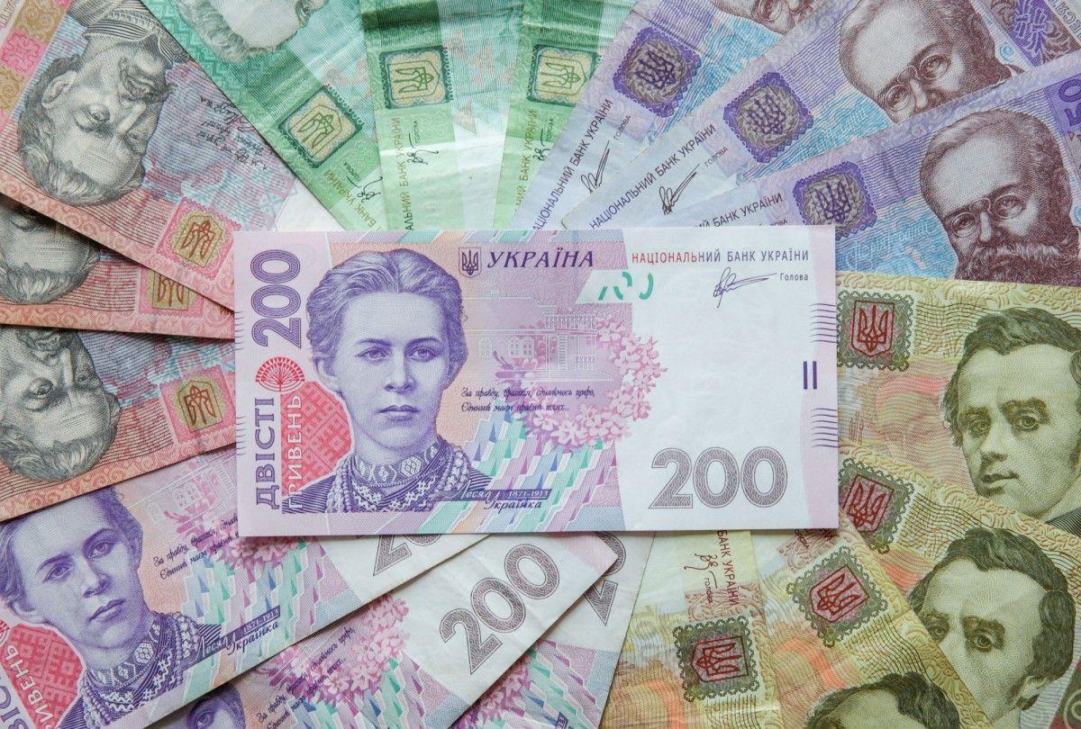 Наибольшие выплаты в Киеве - 446,9 грн \ фото REUTERS