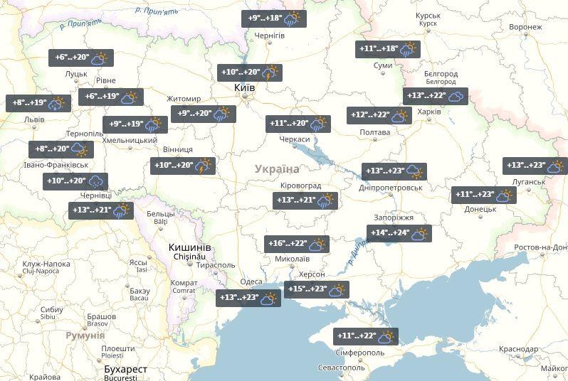 Погода в Украине 11 июня / УНИАН