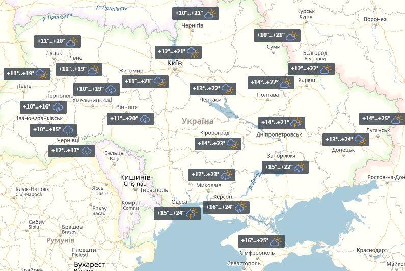 Погода в Украине 12 июня / УНИАН