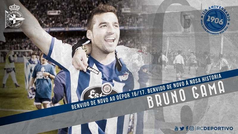 Бруно Гама возвращается в испанский клуб спустя три года / canaldeportivo.com