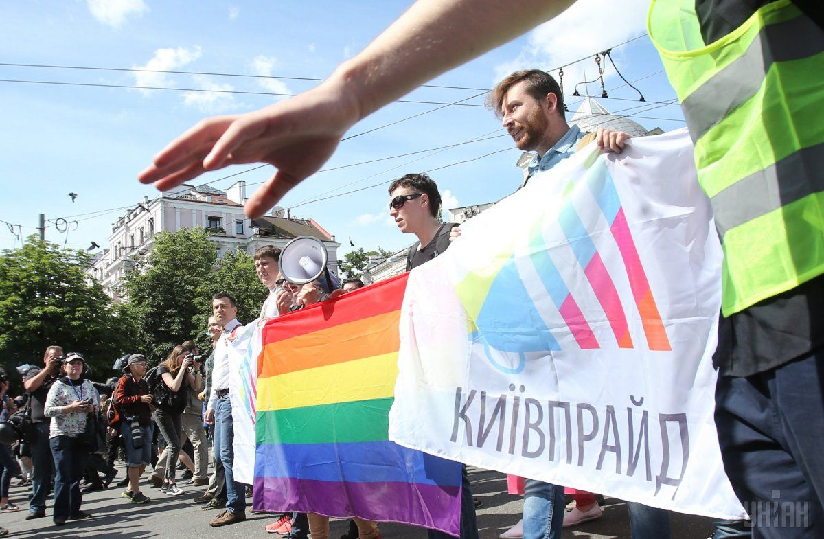 The Equality March gathered from 80 to 300 people in previous years / Photo from UNIAN