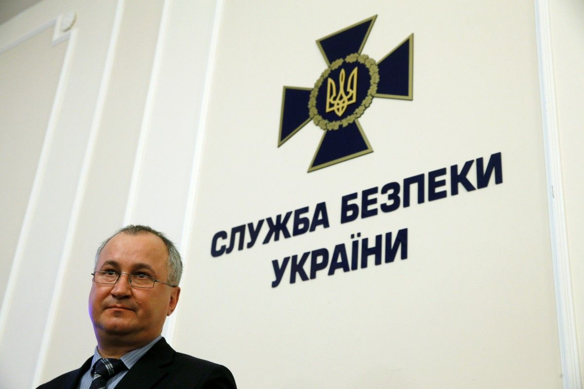 Василь Грицак / REUTERS