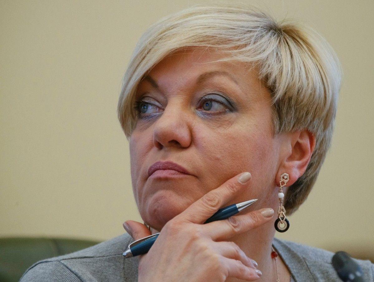 Глава НБУ Валерия Гонтарева / REUTERS