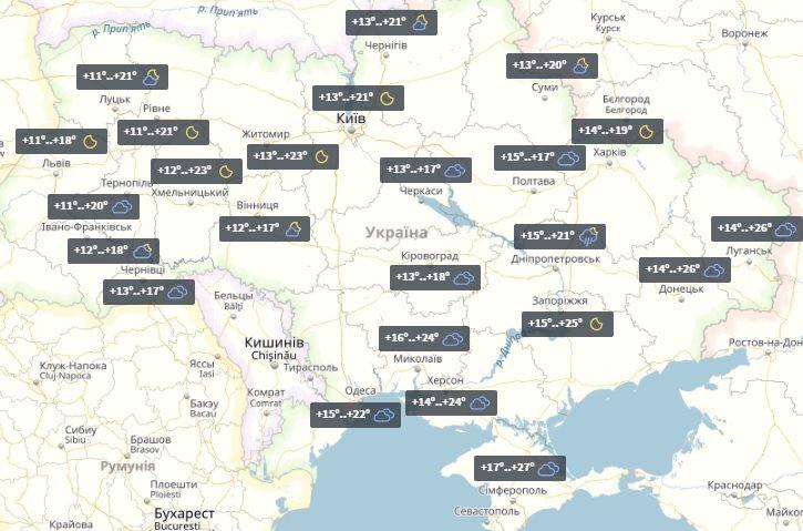 Погода в Украине 13 июня / УНИАН