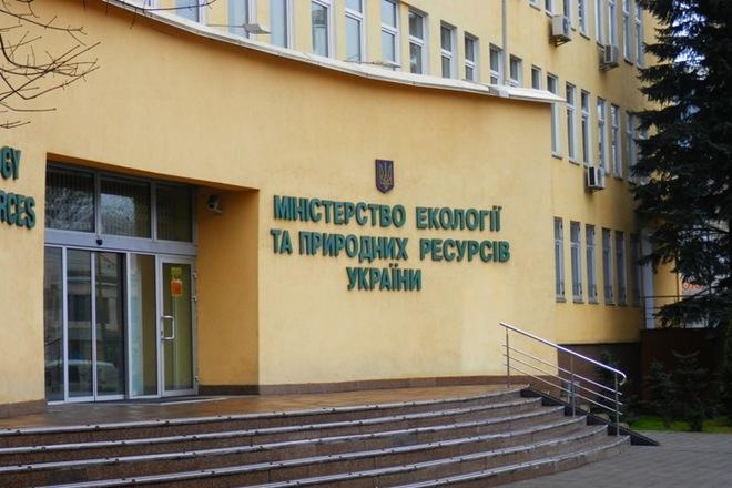 Міністерство екології та природних ресурсіцв України / nabu.gov.ua