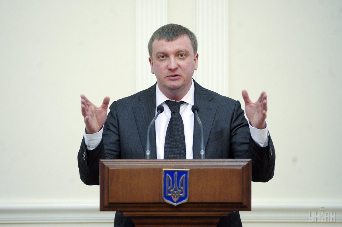 Ukrainian Minister of Justice Pavlo Petrenko / Photo from UNIAN