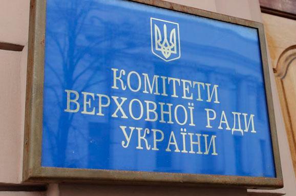 Фото espreso.tv