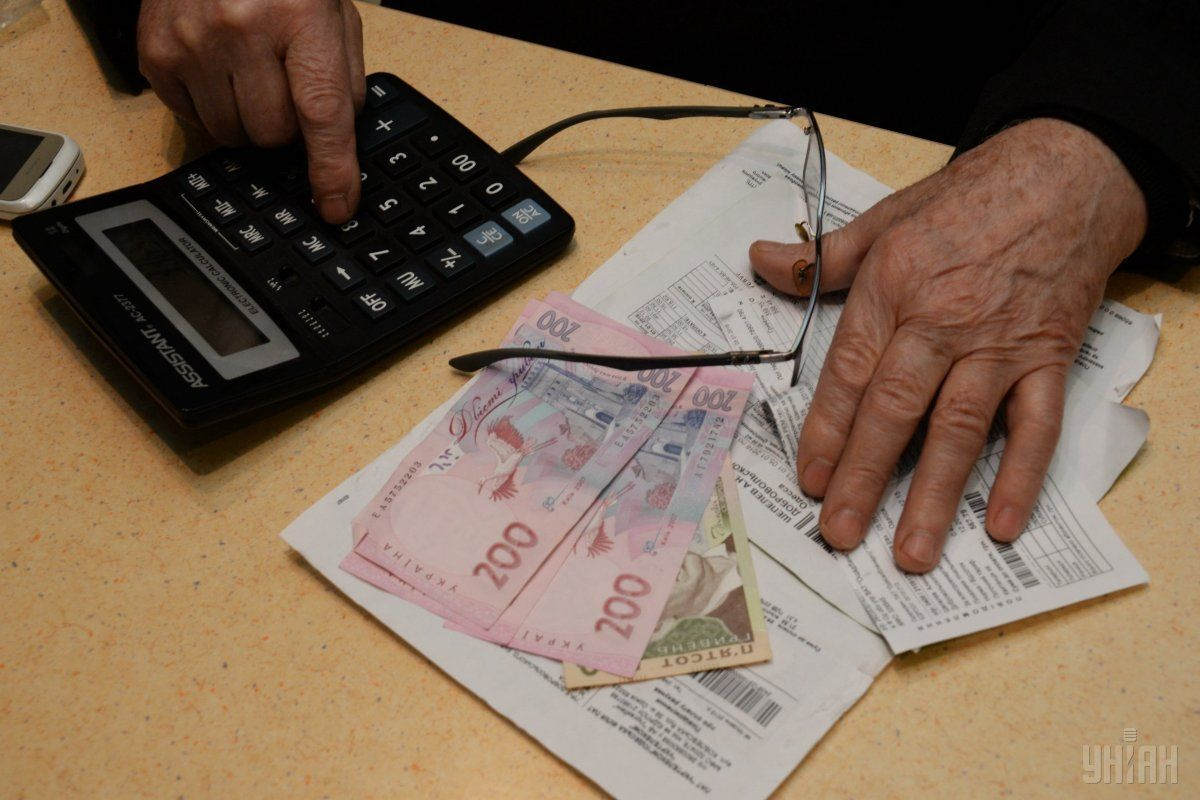 Нардеп раскрыл детали изменений в бюджет / фото УНИАН