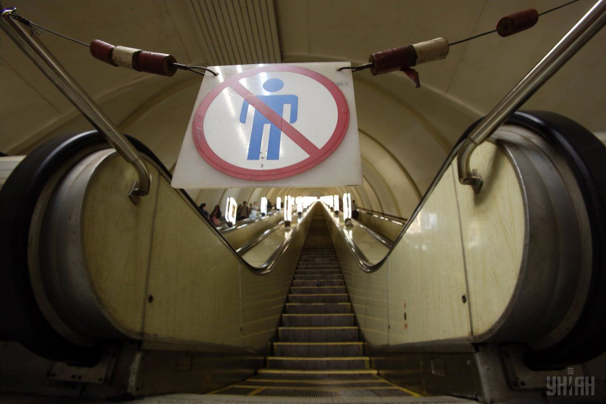 У Києві можуть обмежити вхід на кілька станцій метро / фото УНІАН