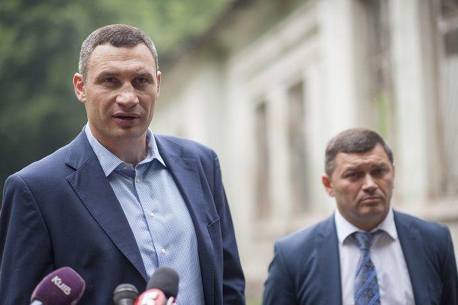 Фото kievcity.gov.ua