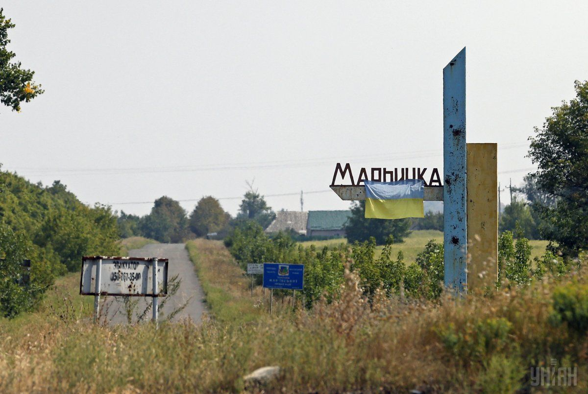 Maryinka is located on the contact line in Donbas / Photo from UNIAN