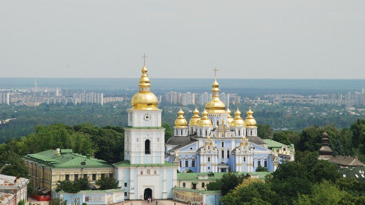 nastol.com.ua