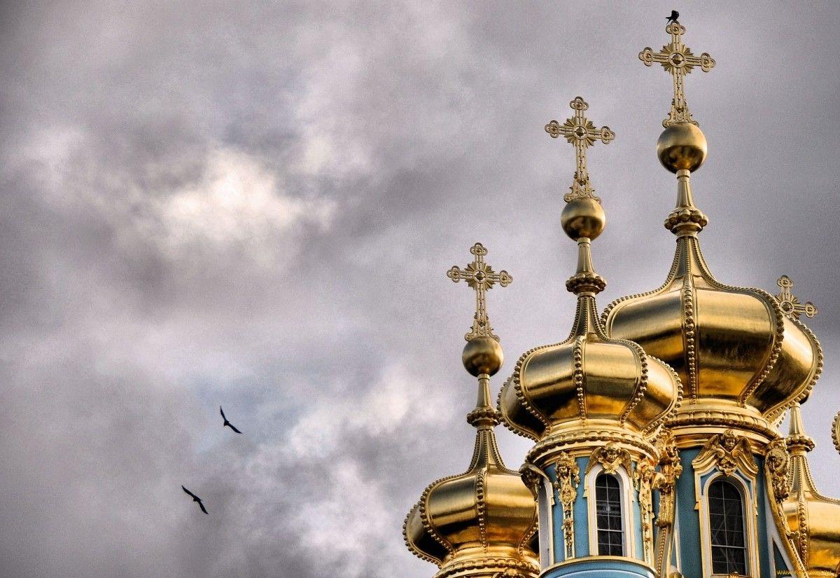 РПЦ уличили в сатанизме / artfile.ru