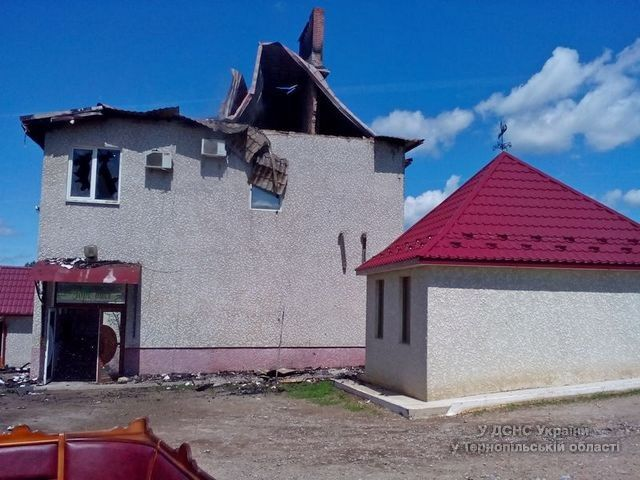 ДСНС в Тернопільській області