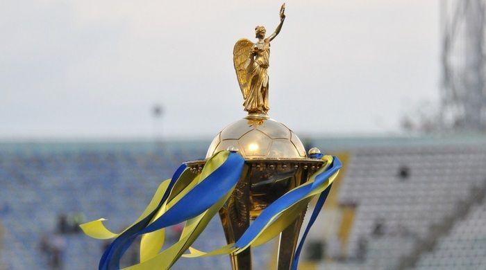 """""""Шахтер"""" желает реформировать Кубок Украины / xsport.ua"""