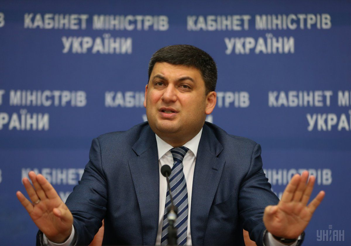 Groysman: Parliament should be aware of all aspects of privatization / Photo from UNIAN