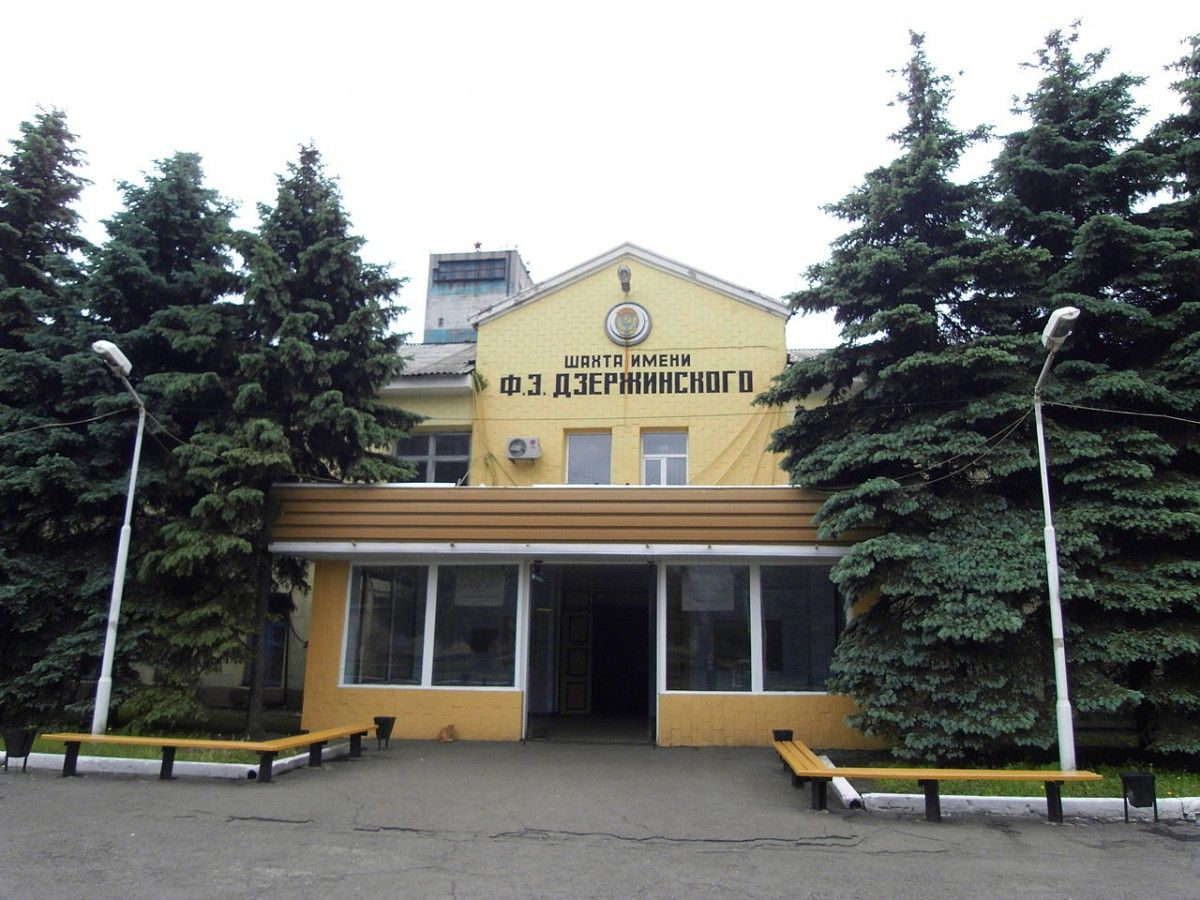 Шахта им. Дзержинского / wikipedia.org