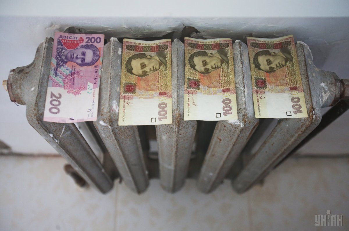 Кабмин запустил монетизацию субсидий / фото УНИАН