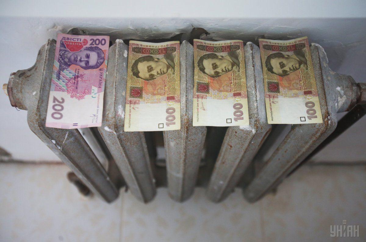 Правительствоограничило тариф на тепло на уровне 1400 гривень за Гкал / фото УНИАН
