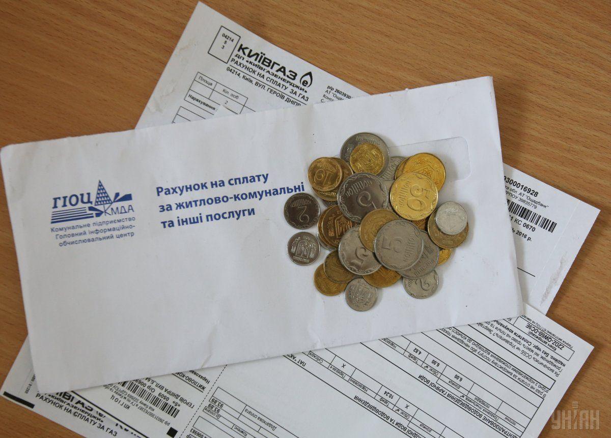 Деньги за сэкономленные субсидииможно получить в Пенсионном фондеи Ощадбанке / фото УНИАН