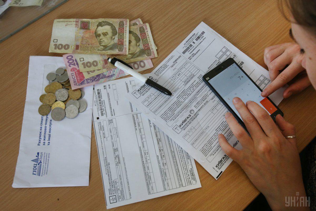 Кияни отримають платіжки за жовтень без субсидій / фото УНІАН
