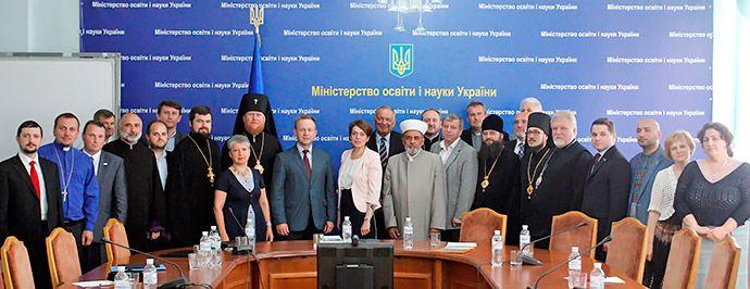 Попередня зустріч Всеукраїнської Ради Церков і релігійних організацій з Міністром освіти і науки України відбулася ще у 2008 році.