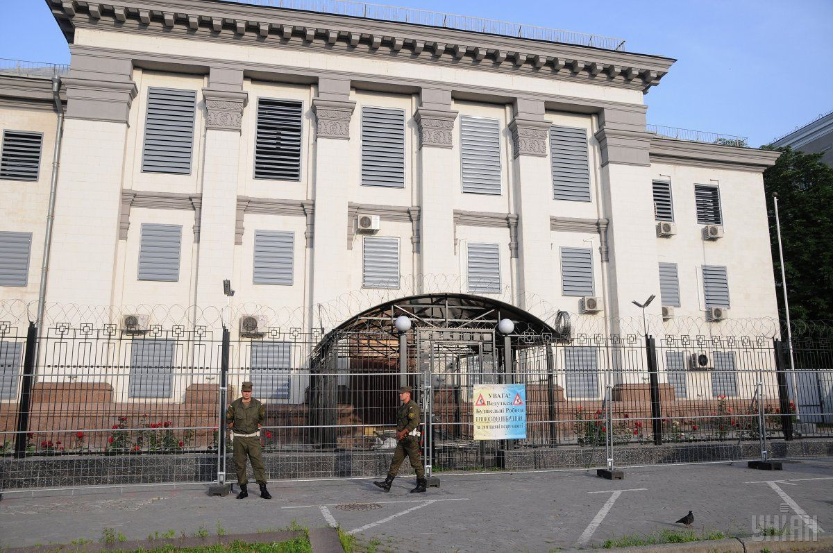 A temporary charge d'affaires has been appointed at Russia's Embassy in Ukraine / Photo from UNIAN
