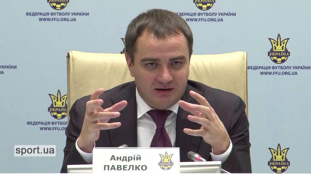 НАПК хоче перевірити діяльність президента ФФУ Павелка / ffu.org.ua
