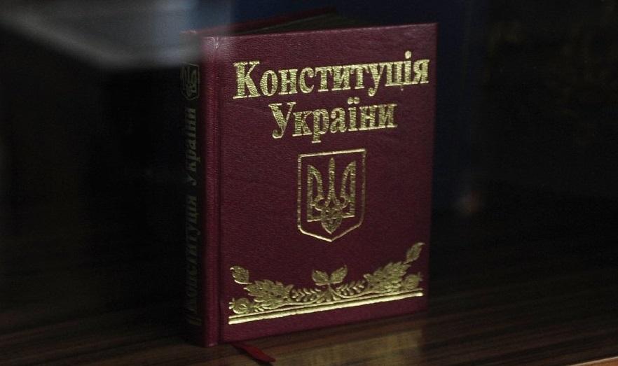 Принятие Конституции закрепило правовые основы независимой Украины / фото УНИАН