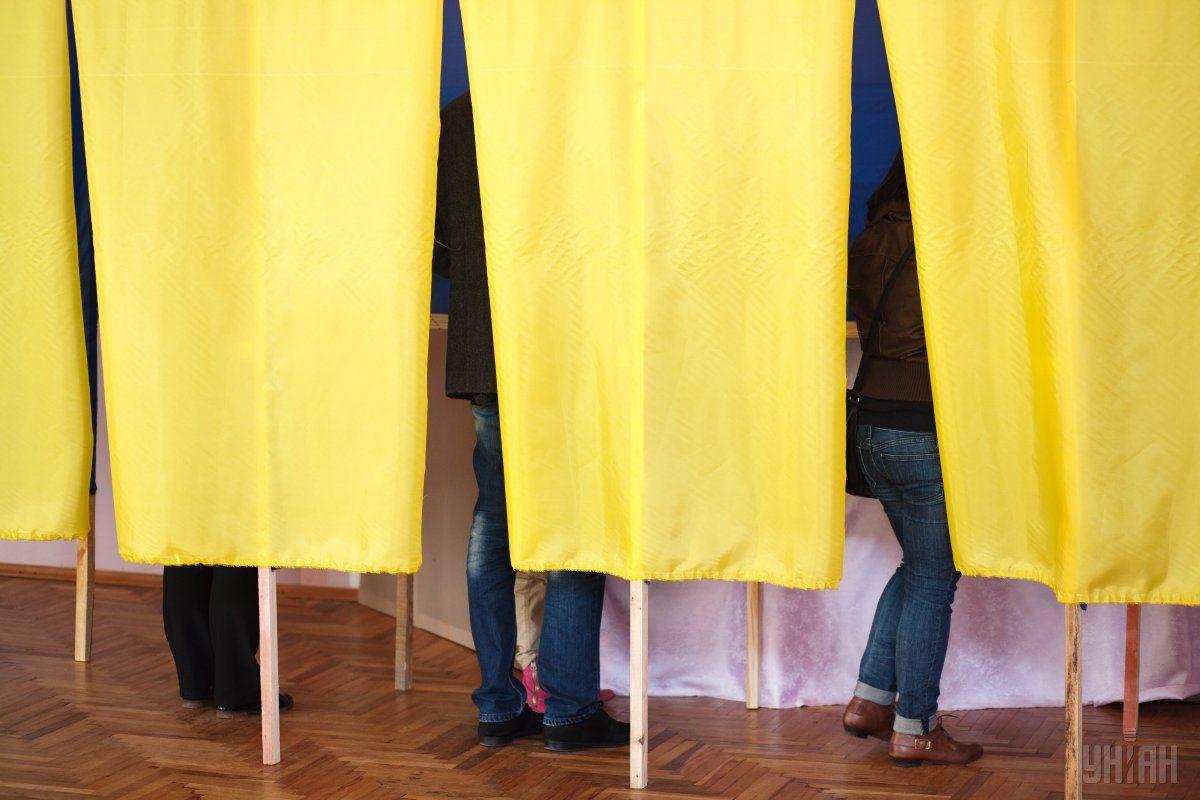 Выборы состоятся 31 марта / фото УНИАН