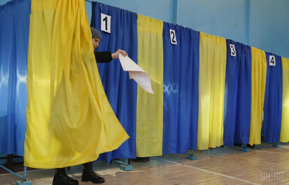 Голосование в первом туре выборов президента Украины состоится с 8:00 до 20:00 31 марта / фото УНИАН
