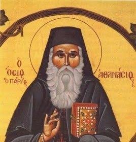 Преподобный Афанасий Парийский (1721г. - 24 июня 1813 г.)