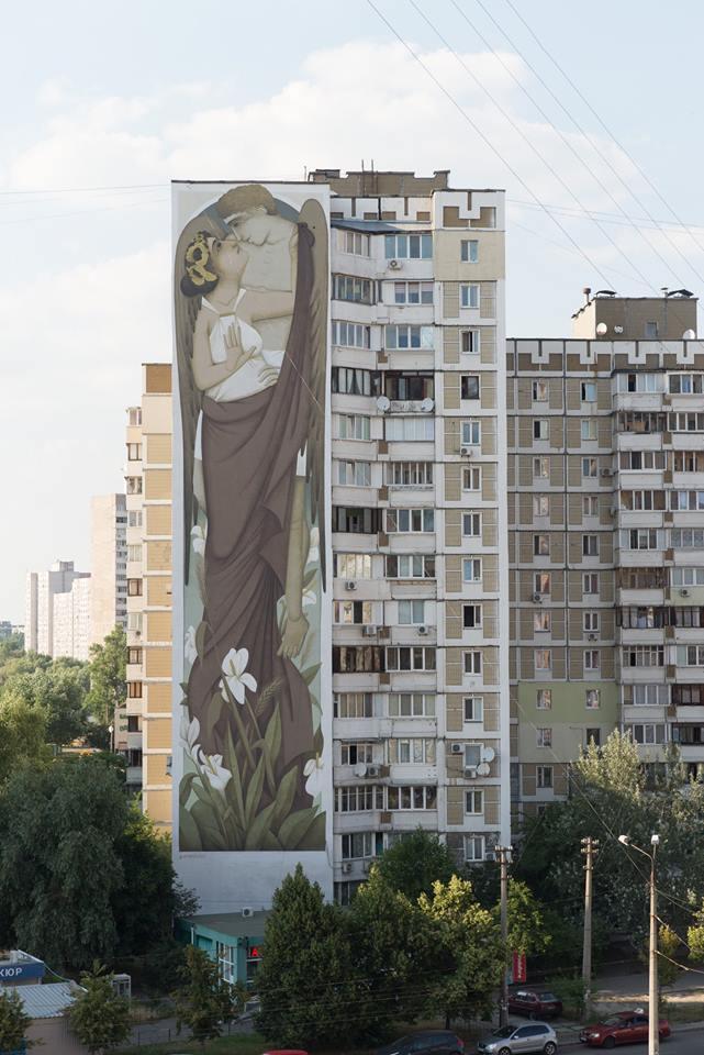 мурал / Mural Social Club