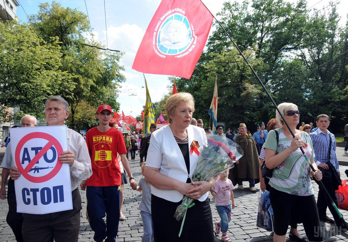 Александровскую выпустили из-под стражи / Фото УНИАН