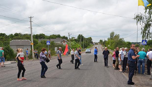 ГУ Нацполіції в Тернопільській області