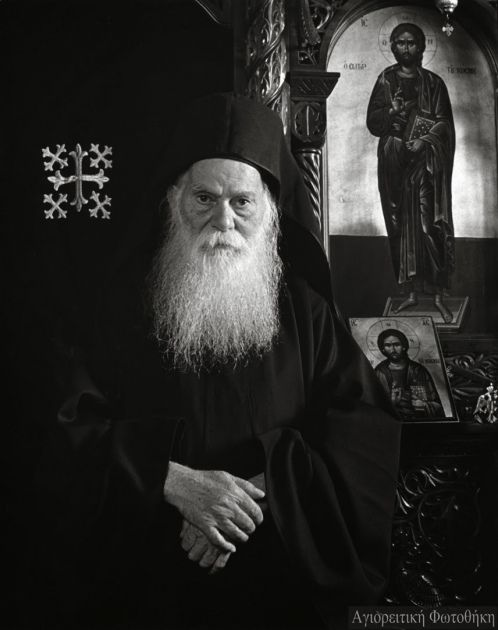 Иеромонах Анфим Агиояннитис (1913 – 28 июня 1996)