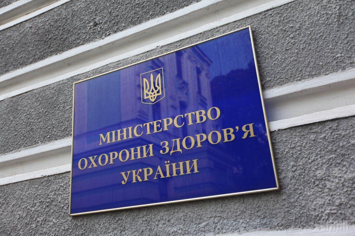 Минздраву доверяет треть опрошенных украинцев / фото: УНИАН