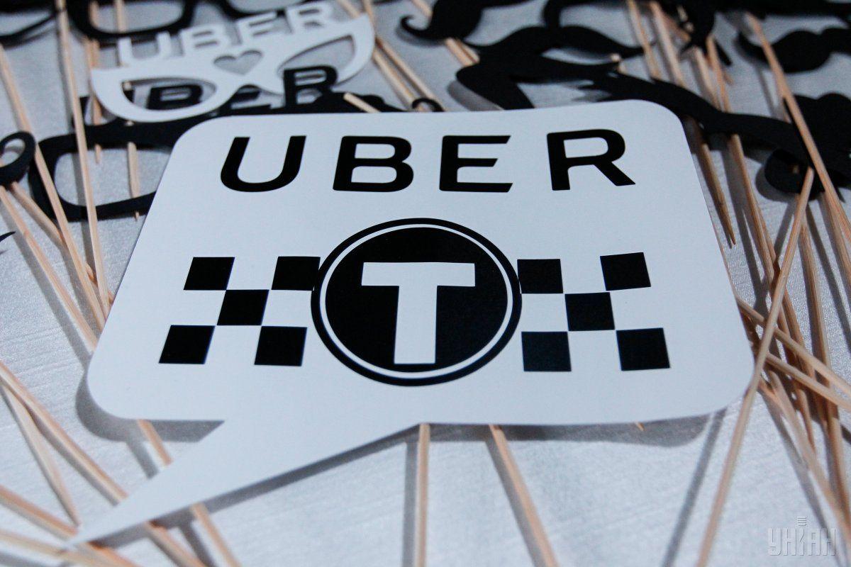 Новый закон сделал невозможной работу Uber в Дании / Фото УНИАН