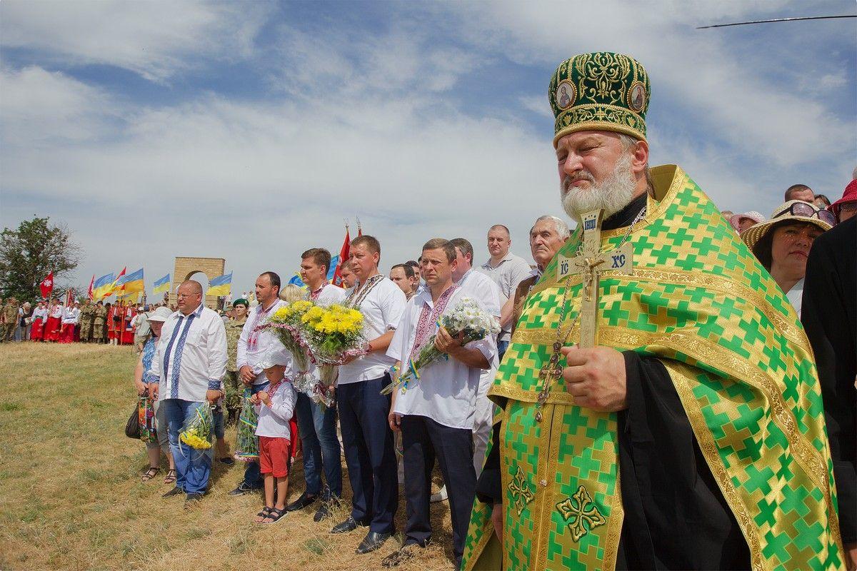 Захід розпочався  з молебню про Україну