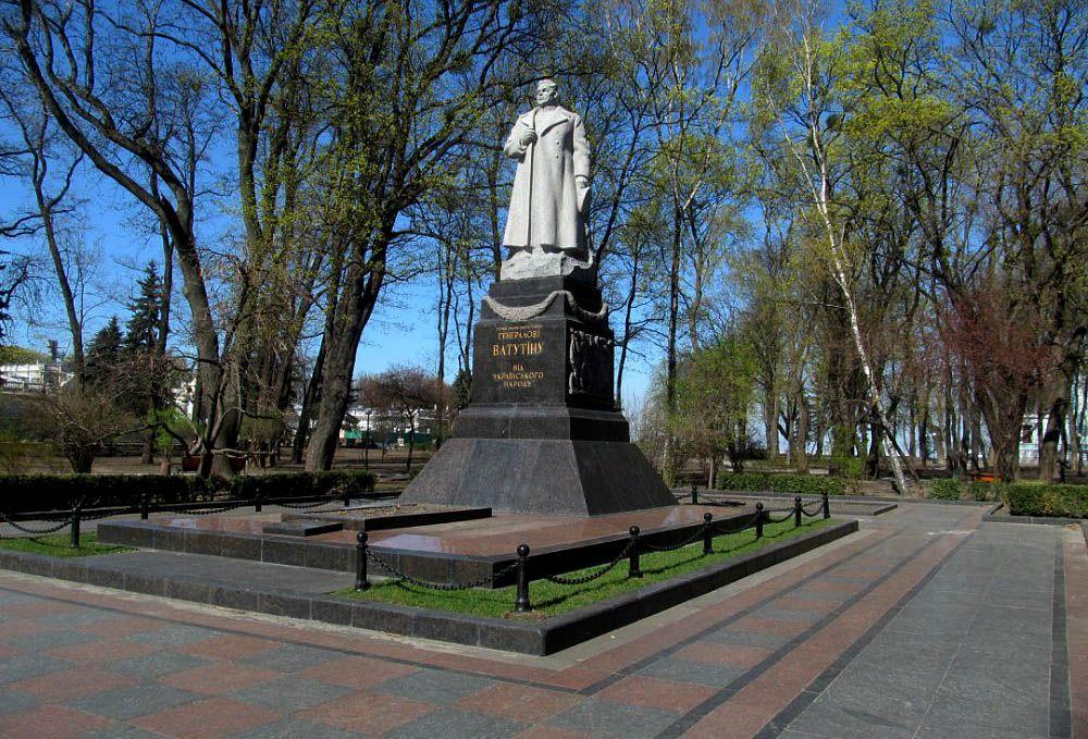 Ватутин / periskop.livejournal.com