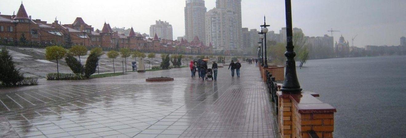 В Киеве завтра пройдет дождь, днем до +21°