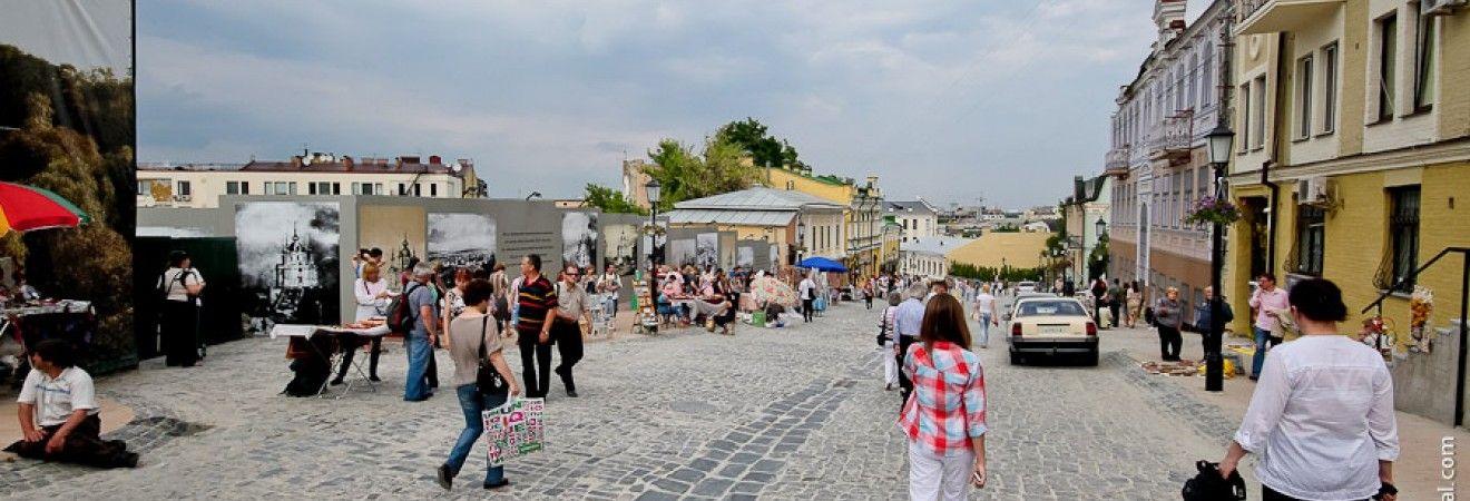 В Киеве сегодня будет пасмурно, днем температура до +20°