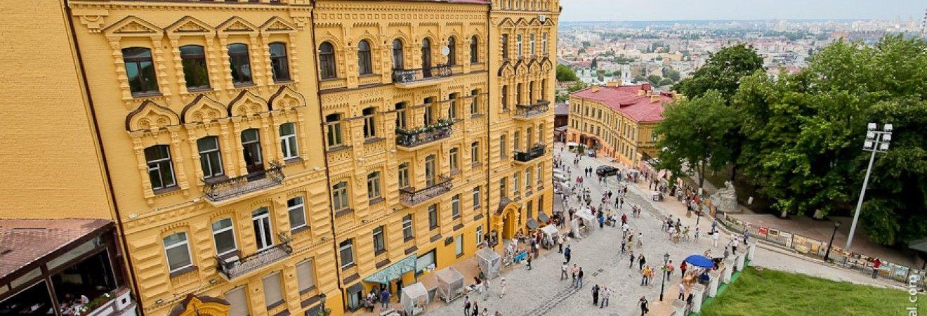В Киеве сегодня будет солнечно и без осадков
