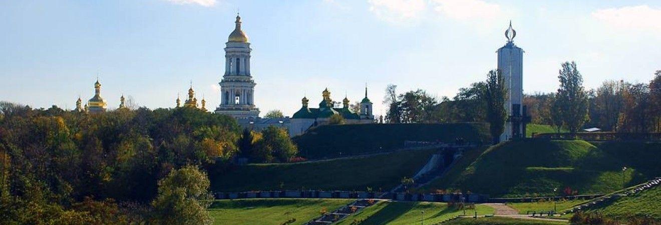 В Киеве завтра без осадков, днем до +21°