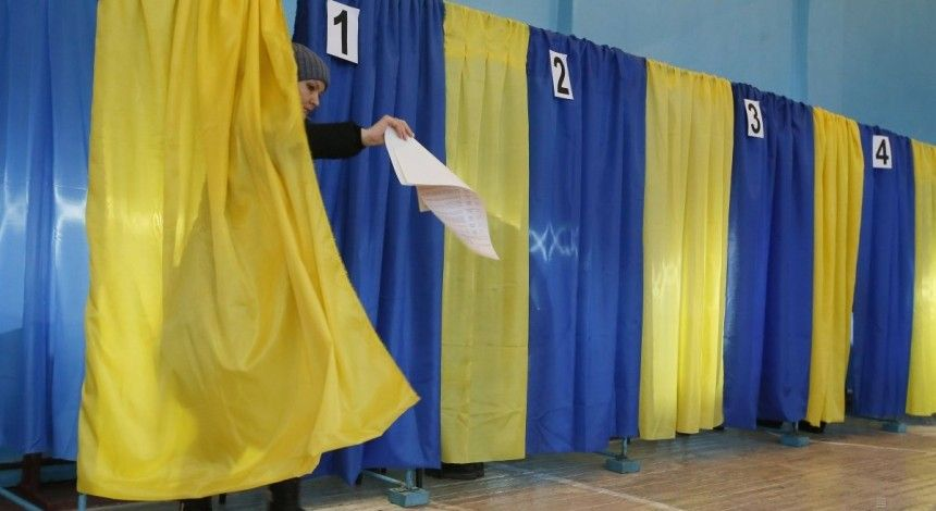 EBRD: Structural reforms in Ukraine may slow due to new election cycle in 2019