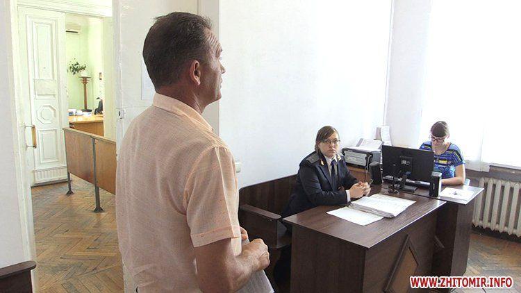 Шкуріхіна невпевнено покаялася, однак дитину їй тепер не віддадуть / zhitomir.info